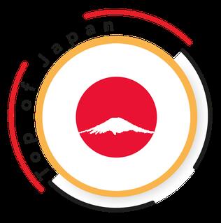 Wanderweg Japan - Top of Japan
